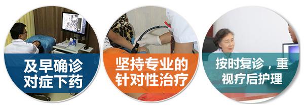 白癜风治疗中有三大方面需要注意