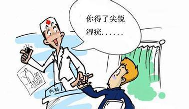 尖锐湿疣该怎样诊疗呢?
