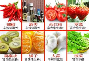 白癜风患者怎么饮食有利于病情