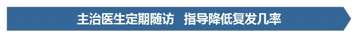 6.25世界白癜风日|关爱白癜风患者公益援助行动